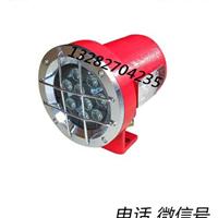 供应24W 127V矿用机车灯 机车照明灯