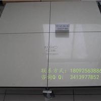 西安全钢机房架空地板|陶瓷防静电地板厂家