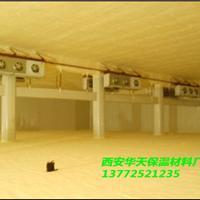 冷库聚氨酯保温材料现场喷涂保温施工