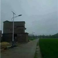 供应山西太原楷举光伏太阳能路灯厂家