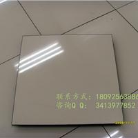 平凉瓷砖面防静电地板|机房通风地板价格
