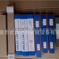 供应日本进口 国产1-3KW晒板灯碘稼灯批发