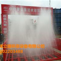 工程洗轮机,北京工地工程洗轮机
