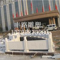 石雕栏杆,汉白玉栏板,寺庙雕刻