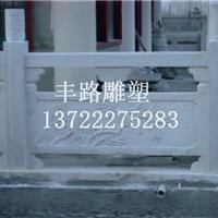 定做青石雕栏板,汉白玉阳台楼梯扶手