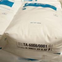 供应PVDF原料报价/聚偏二氟乙烯/740塑胶