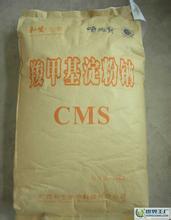 陕西西安羧甲基淀粉钠CMS