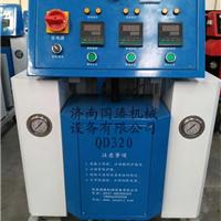 供应高压聚氨酯喷涂机