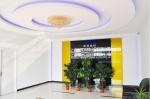 上海康晟航材科技股份有限公司