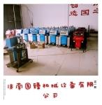 济南国臻机械设备有限公司