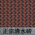晋江市豪丰实业有限公司