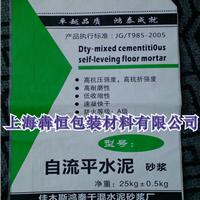 供应瓷砖胶、腻子、自流平、阀口包装袋