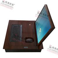 托克拉克显示屏翻转器银行会议培训教室专用