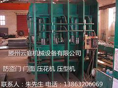供应防盗门设备 3600t大铁门压花机
