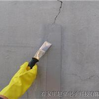 供应墙面裂缝修补腻子找平腻子环氧腻子