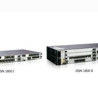 供应设备osn1800光端机传输设备