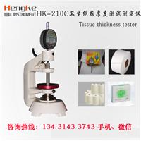 供应非标定制纸张纸板薄膜卫生纸厚度测定仪