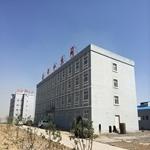 新疆欧利特丝网制造有限公司