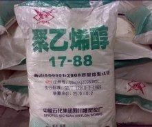 供应PVA塑胶原料2488、2088(聚乙烯醇)