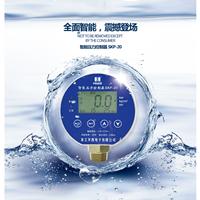 水泵压力开关控制器全自动液位智能控制器