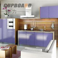 供应得力不锈钢橱柜紫色款式