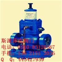 斯派莎克DP27减压阀 蒸汽系统信赖者