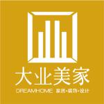 北京大业美家家居装饰有限公司无锡分公司