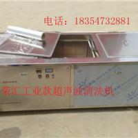 供应弹簧超声波清洗机-可定做波清洗机