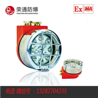 供应DGY9/24L(H)矿用隔爆型LED信号灯
