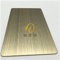 不锈钢青古铜拉丝板_复古怀旧古铜板不锈钢