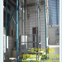 供应天津升降机简易小型液压式升降货梯
