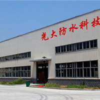 扬州防水施工扬州防水材料光大防水科技公司