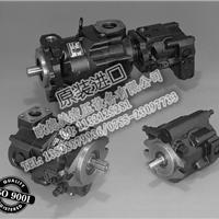 供应PAVC652R4AP13进口派克油泵