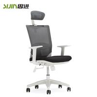 供应办公椅,思进办公家具厂家可定制办公椅