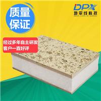 供应节能保温装饰一体板批发物美价廉