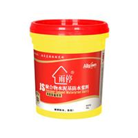 供应JS通用型聚合物防水浆料