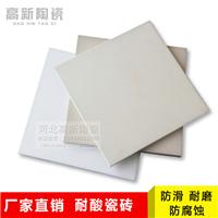 工程专用耐酸瓷砖地下室耐酸砖200*200