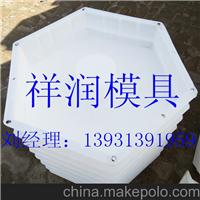 预制六角护坡砖塑料模具厂家
