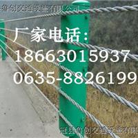 大竹县安保护栏板生产厂家