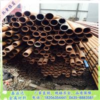 大量供应大口径无缝钢管 规格齐全 可切割