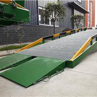 移动式登车桥成都南广机械十年金牌品质