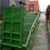 供应移动式登车桥