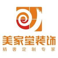 四川美家堂装饰工程有限公司
