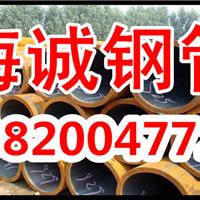 Q420B无缝钢管厂家现货直销