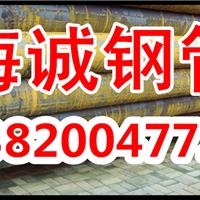 天津小口径Q345D无缝钢管价格