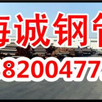 耐候Q345NH无缝钢管厂家现货直销