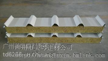 供应广州同达建材950型彩钢防火岩棉瓦