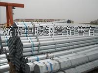 济南国标镀锌管价格