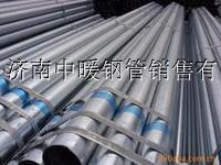 济南DN15热镀锌钢管价格