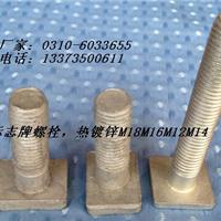 供应M16滑动螺丝|方头螺栓|四方头螺栓M18